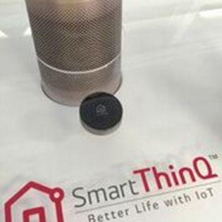 smart home #3